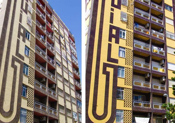 1rehabilitacion-de-edificios-guial-y–brasilian-almeria